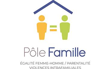 Le Pôle Famille est situé dans les locaux du Pôle de santé du Port de Granville.