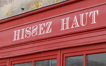 Hissez Haut a ouvert le 1er juillet 2019 dans la Haute Ville à Granville.©Benoit.Croisy